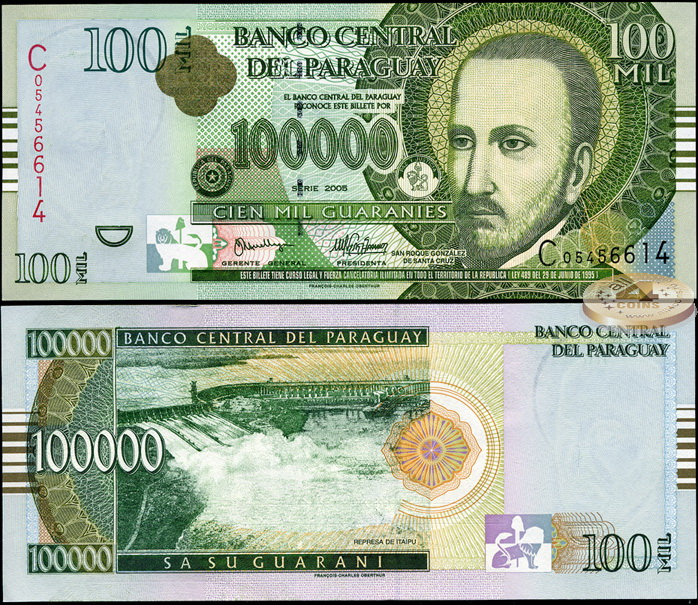 Парагвай. 100000 гуарани (Unc) 2005
