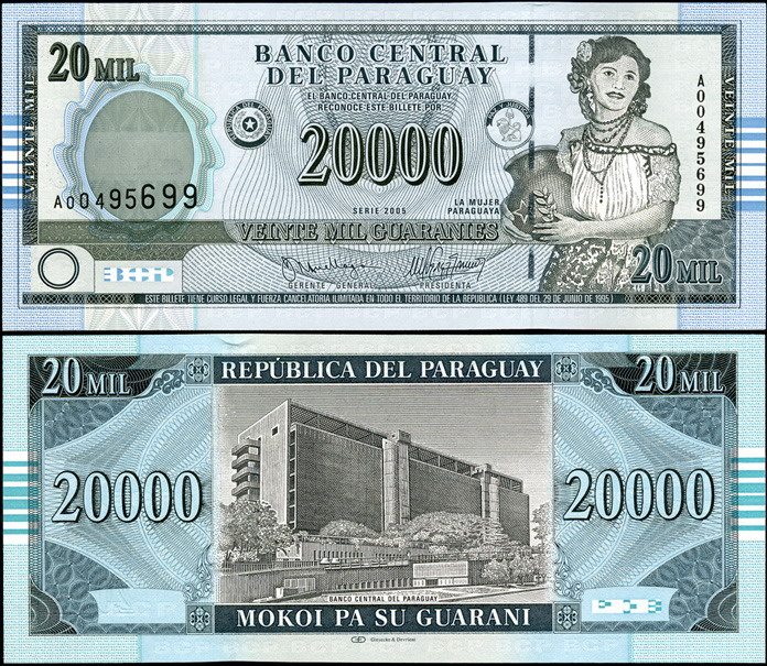 Парагвай. 20000 гуарани (Unc) 2005