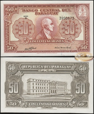 Парагвай. 50 гуарани (Unc) 1952