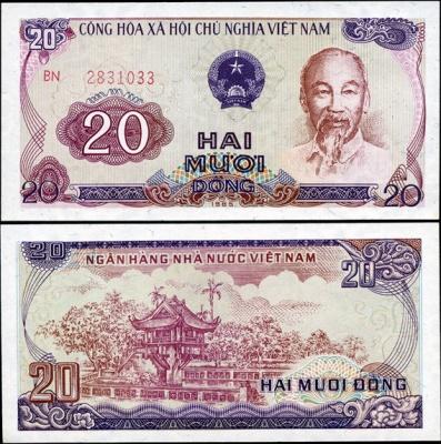 Банкноты вьетнама каталог 1 дойчмарка 1971 года цена