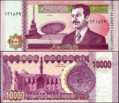 Банкноты ирака forum antikvariat