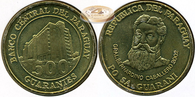 Парагвай. 500 гуарани. 2002 (Unc)