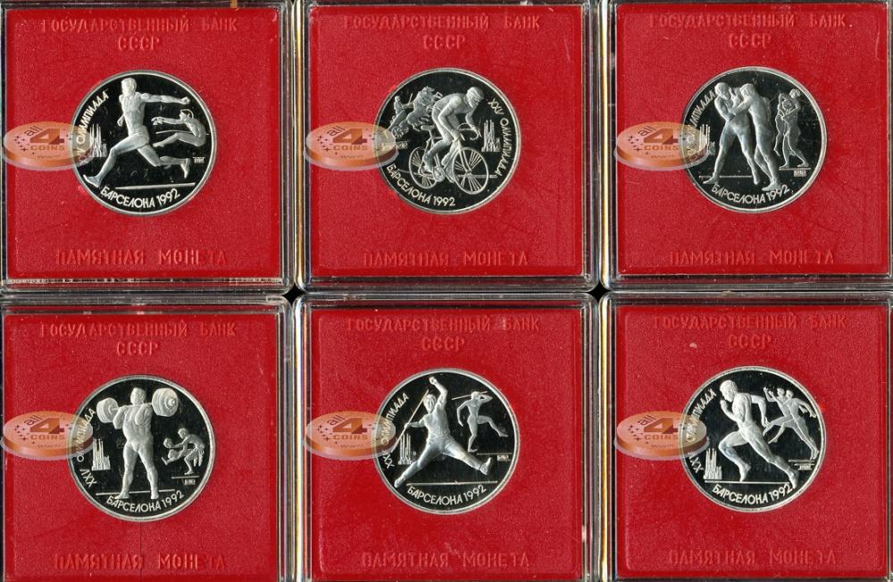 Набор монет 1 рубль - олимпиада в барселоне 1992 ( без упаковки) 1991 года фото 0