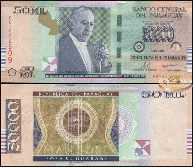 Парагвай. 50000 гуарани (Unc) 2010
