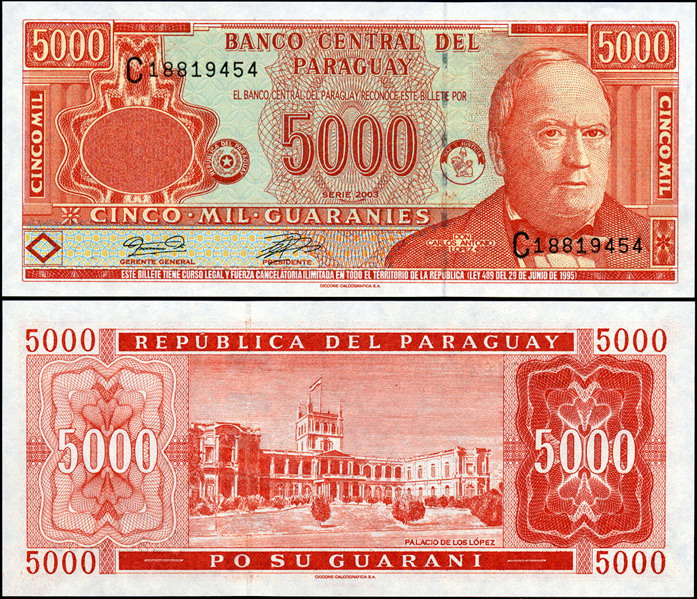 Парагвай. 5000 гуарани (Unc) 2003